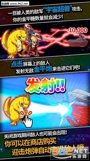 恋之宇宙战舰iOS版v1.0.0_截图0