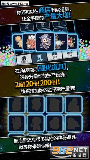 恋之宇宙战舰iOS版v1.0.0_截图4