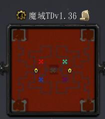 魔域TD1.36正式版 【P闪无CD+隐藏英雄密码】