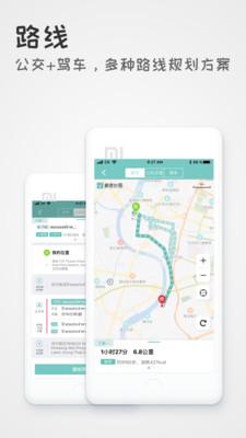 稀客地图手机版v2.2.3截图2