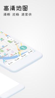 稀客地图手机版v2.2.3截图3