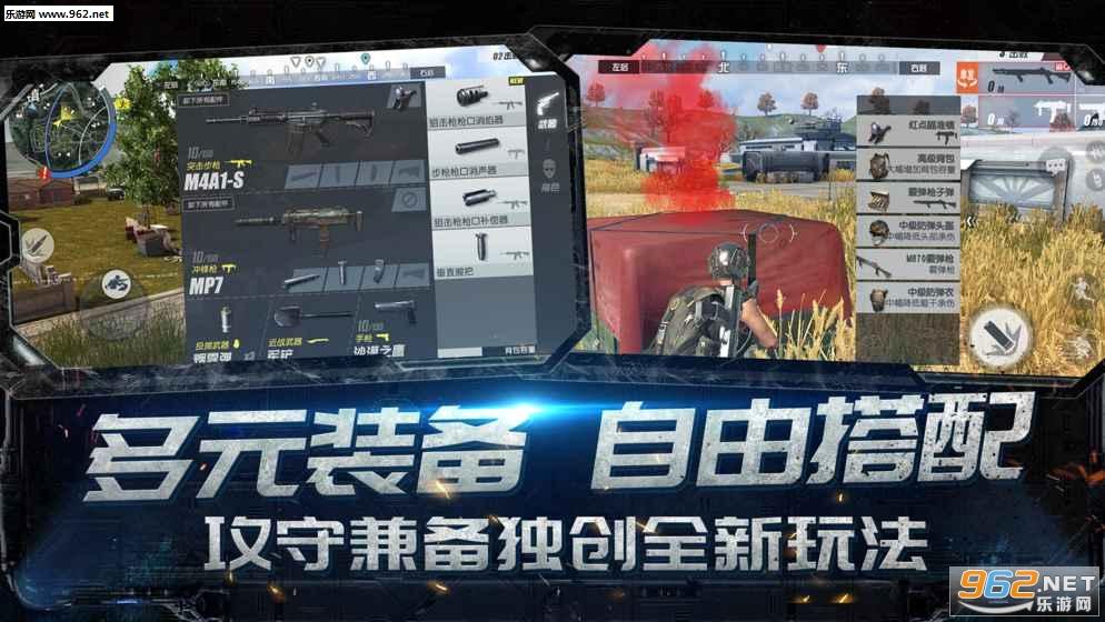 终结者2:审判日手游安卓内测版v1.104截图1