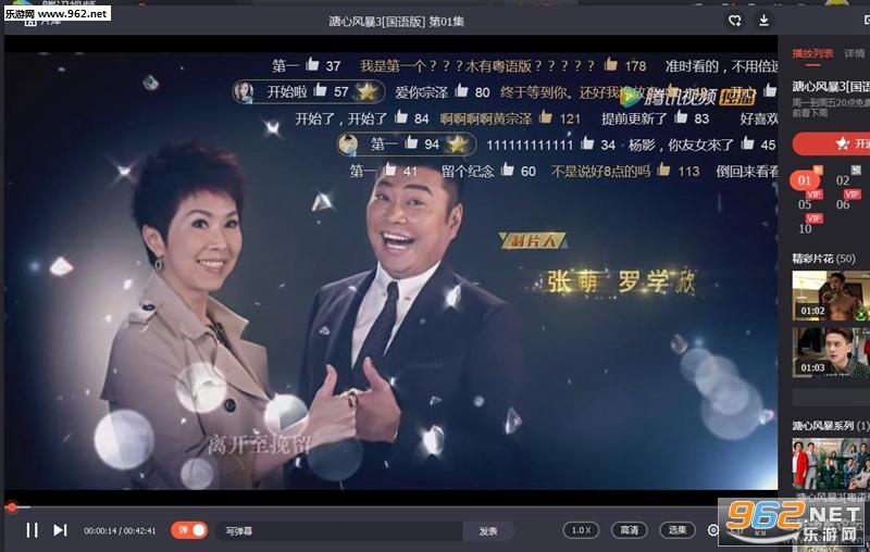 腾讯视频10.0.126去广告清爽版截图1