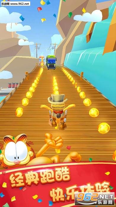 加菲猫酷跑游戏免费版v1.1.1截图1