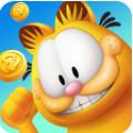 加菲猫酷跑游戏免费版