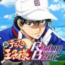 新网球王子RisingBeat手游安卓版
