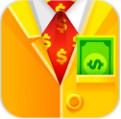 现金财富名誉公司破解版v1.0.2.2.0
