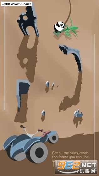 沙漠遗产全关卡破解版v1.0.1截图4