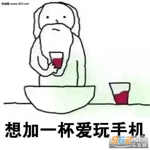 看上出来帝综艺韩国表情搞笑表情图片