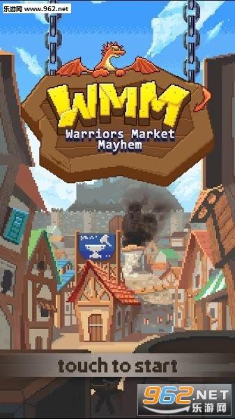 勇士市场大乱斗Warriors Market Mayhemv1.2.24_截图0