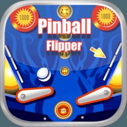 弹珠台Pinball Flipper破解版