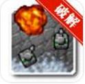 铁锈战争王者之战官方正版v0.35