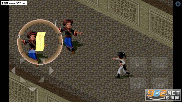仙剑奇侠传DOS手机版v1.8.4截图2