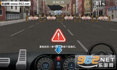 驾驶达人2无限金币版v1.27截图1