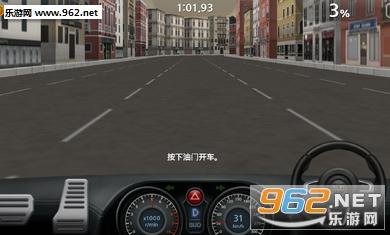 驾驶达人2无限金币版v1.27截图0