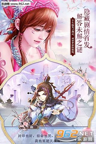 仙剑奇侠传五游戏官方正式版v0.8.00截图0