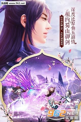 仙剑奇侠传五游戏官方正式版v0.8.00截图1