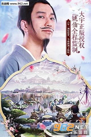 仙剑奇侠传五游戏官方正式版v0.8.00截图2