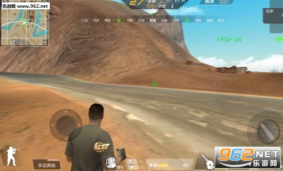 穿越火线荒岛特训内测版   《穿越火线荒岛特训内测版》游戏截图