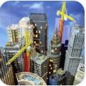 模拟城市建设游戏破解版