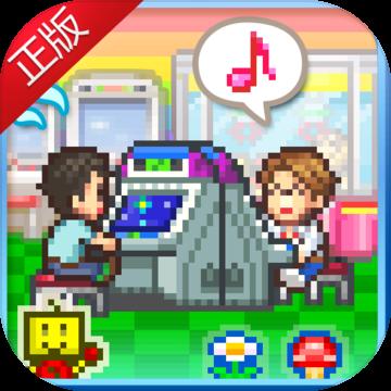 游戏厅物语iOS版v1.02