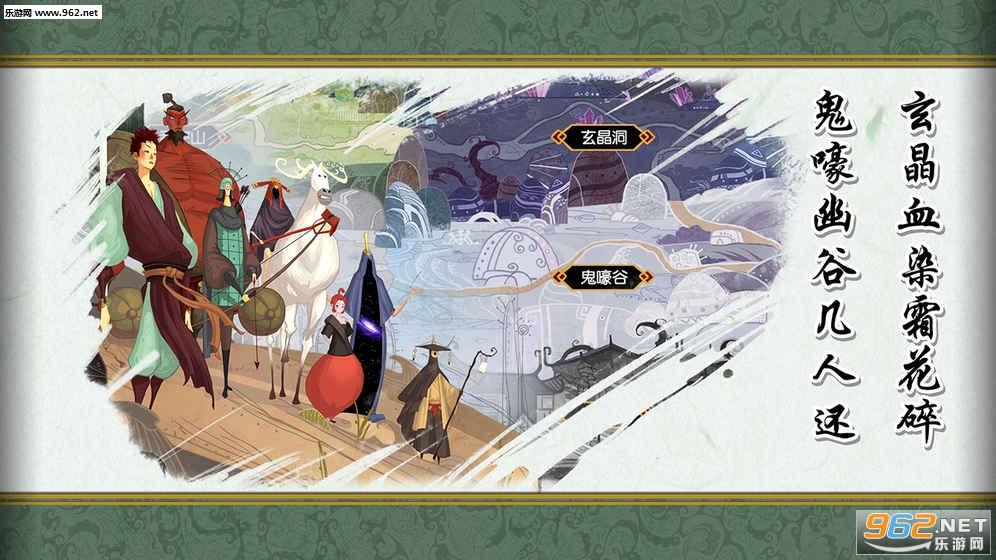 山海之痕斩测试版v1.0.20052917截图3