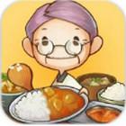 回忆中的食堂物语中文破解版v1.0.7