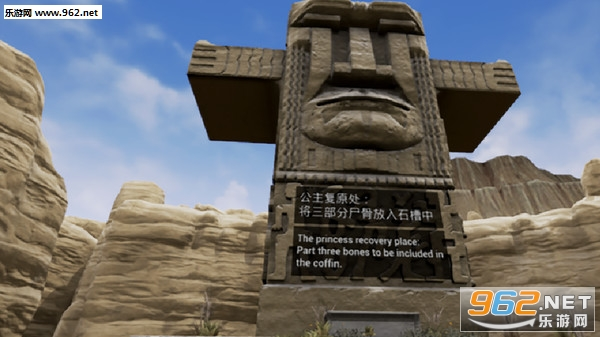 天降神石破解版截图2