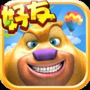 熊出没之熊大农场手机版(双十一金蛋玩法)v1.2.6