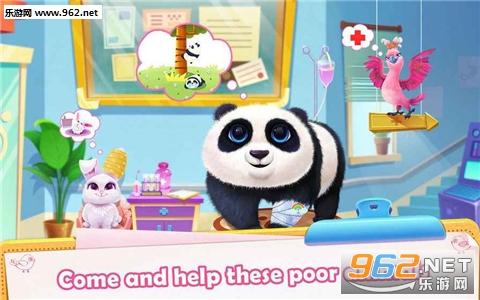 毛绒宠物医院安卓版v1.0截图1