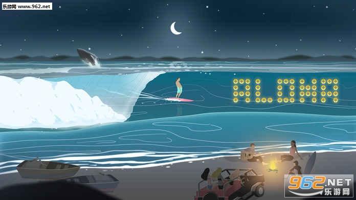 冲浪无尽的海浪安卓版v2.7.6截图1