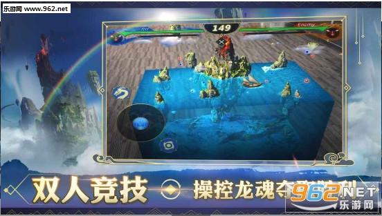 龙魂召唤安卓版手游v4.2.0截图1