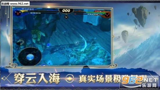 龙魂召唤安卓版手游v4.2.0截图2