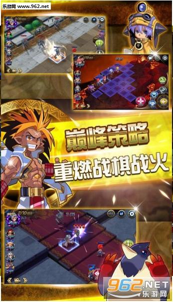 烈火之剑手游内购破解版v1.1.3截图2