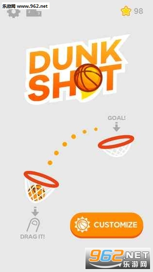 灌篮Dunk Shot内购破解版v1.0.0截图2