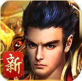 红名霸业iOS苹果版v1.0