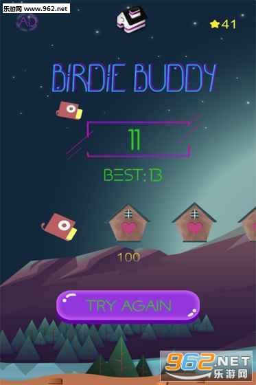 小鸟带我飞(Birdie Buddy)安卓官方版v1.0截图1