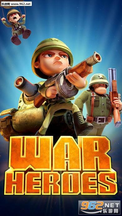战争英雄多人战斗汉化破解版v1.0(War Heroes)_截图3