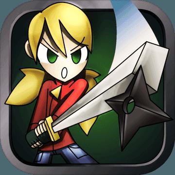 卡利的洞窟4 iOS版v1.0.3
