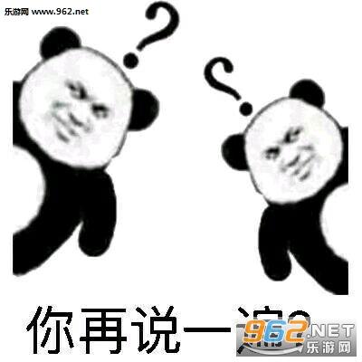 也被网友选择为亚洲表情三巨头之一,金馆长粉丝爱好者将金馆长脸部ps