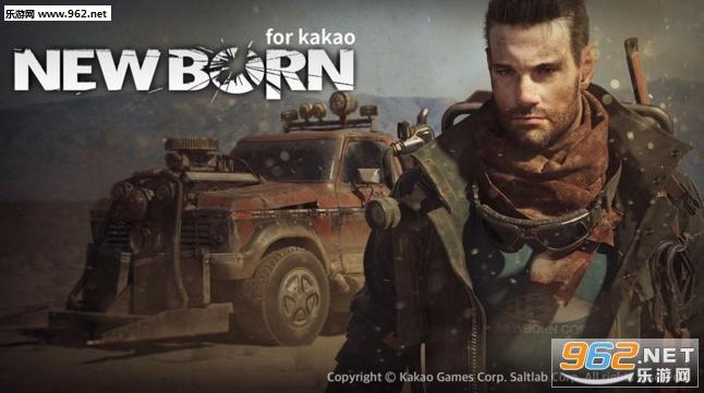 新生New Born什么时候上线?怎么预约?