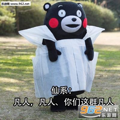 猪系想吃想玩想睡图片表情卡通竹子图片熊猫图片