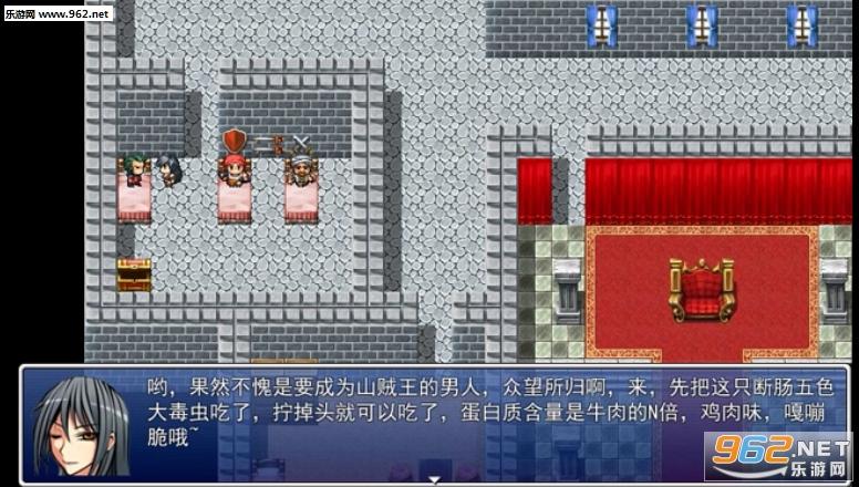 堕邪女神完美版游戏下载(含攻略)
