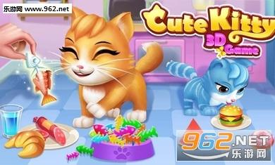 可爱的小猫咪棋牌]可爱小猫棋_可爱的小猫咪游戏_可爱的小猫咪视频