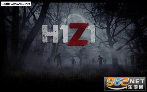 H1Z1玩家人数急速下跌,是什么原因?