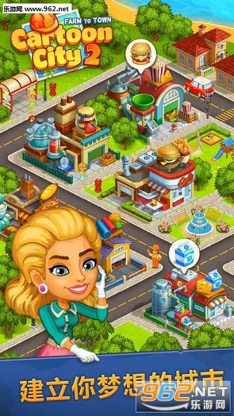 动画城市2:农业和城市v1.39_截图