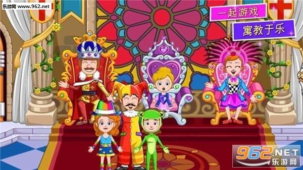 我的小公主城堡安卓版v1.03截图3
