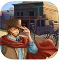 西部小镇历险记ios版v1.0