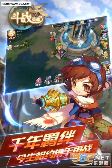 斗战英魂手游正版v1.0截图2