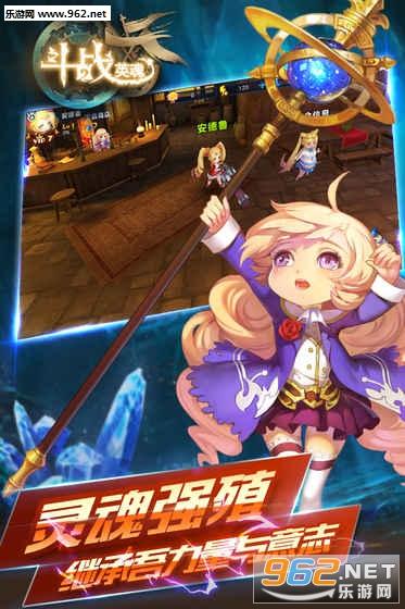 斗战英魂手游正版v1.0截图3
